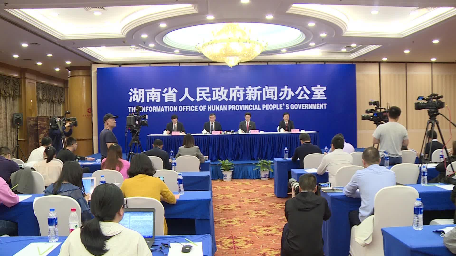 """湖南省高考综合改革方案正式出台  新高考为""""3+1+2""""模式"""