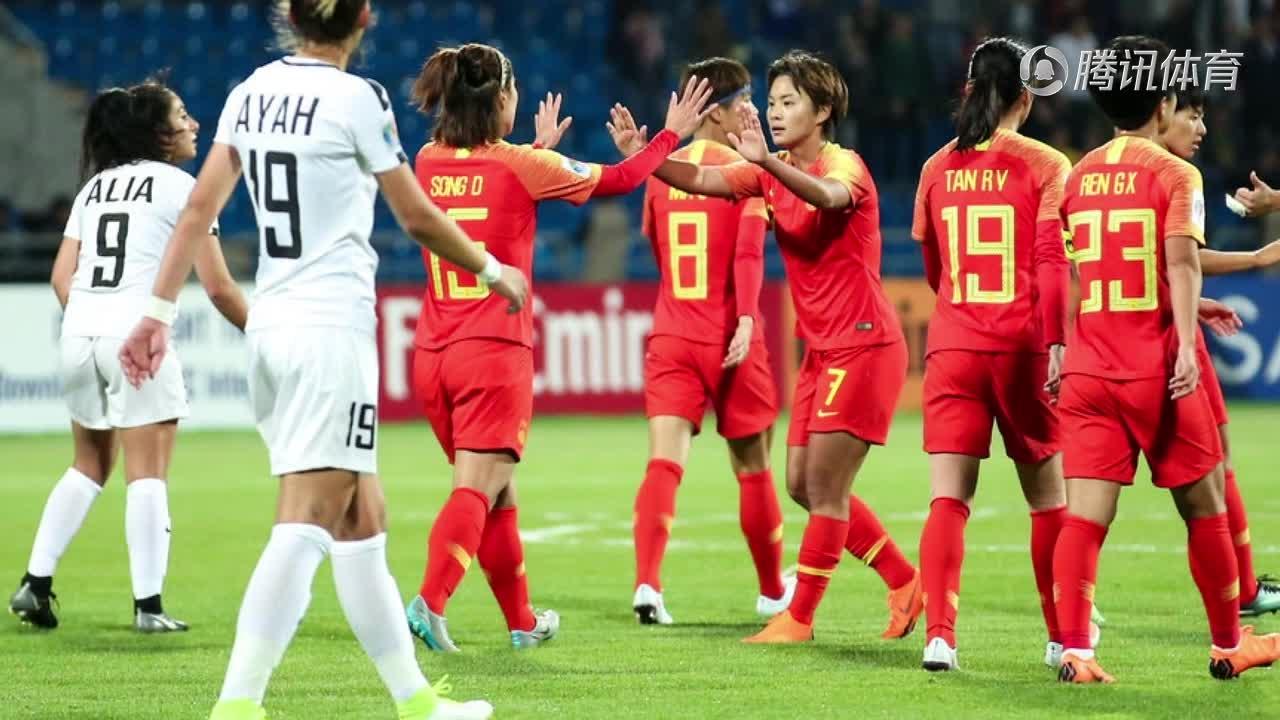[视频]女足亚洲杯:中国8-1擒10人约旦 王霜帽子戏法