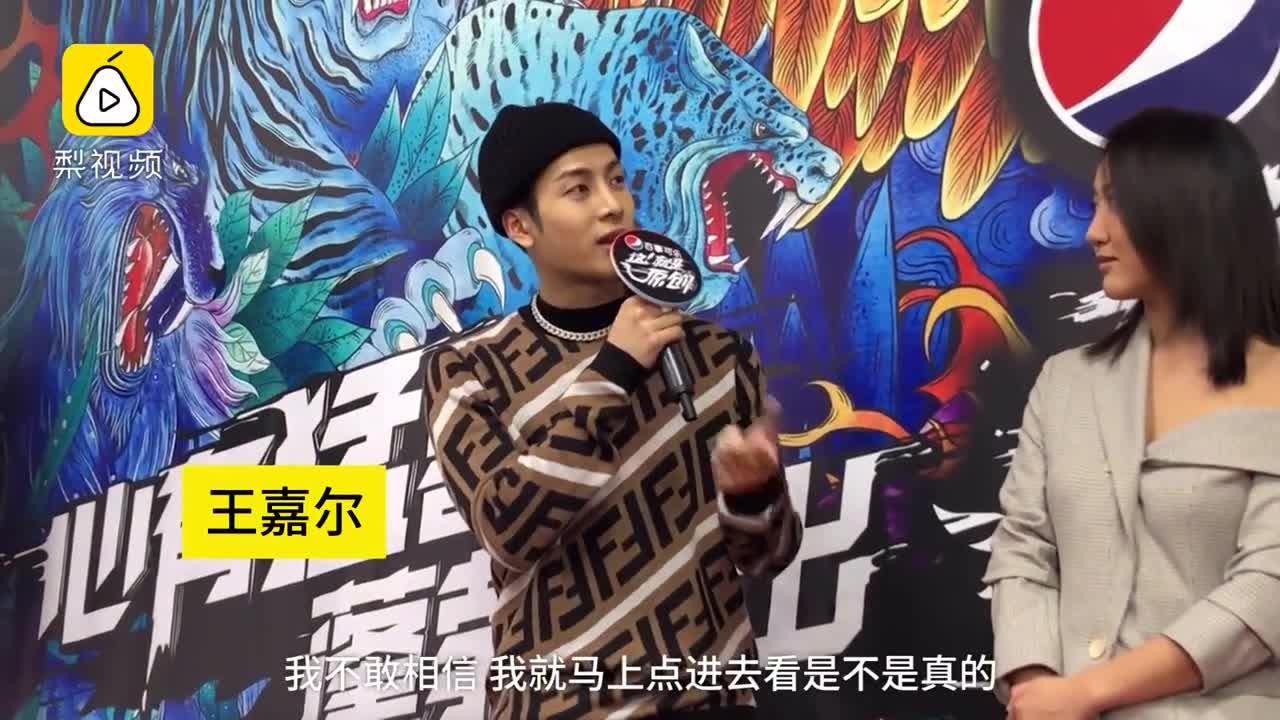 [视频]萧敬腾王嘉尔回应:因周杰伦上热搜