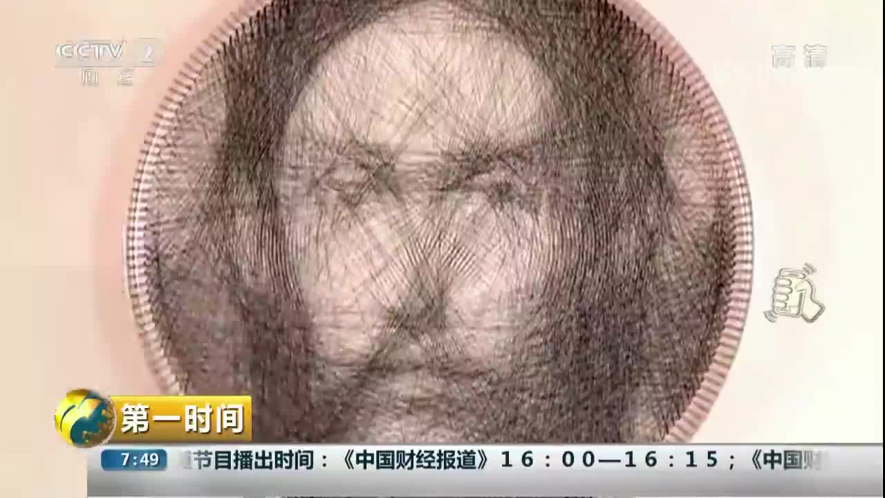 """[视频]一根缝纫线""""编""""出肖像画"""