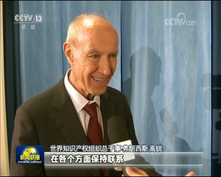 [视频]国际政要新春佳节送祝福