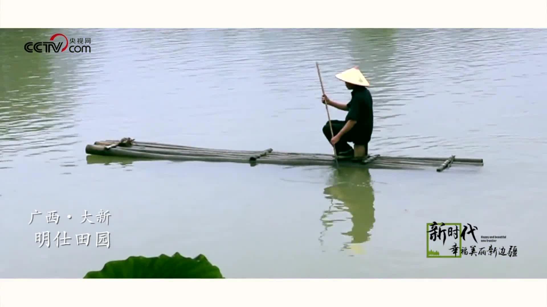 [视频]【新时代·幸福美丽新边疆】航拍明仕田园原生态山水画廊