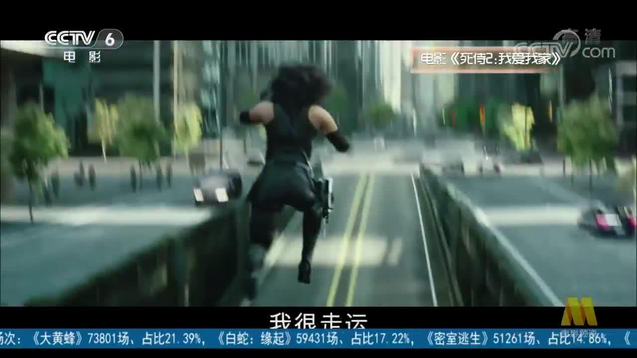 [视频]《死侍2:我爱我家》 爆笑超级英雄全新升级