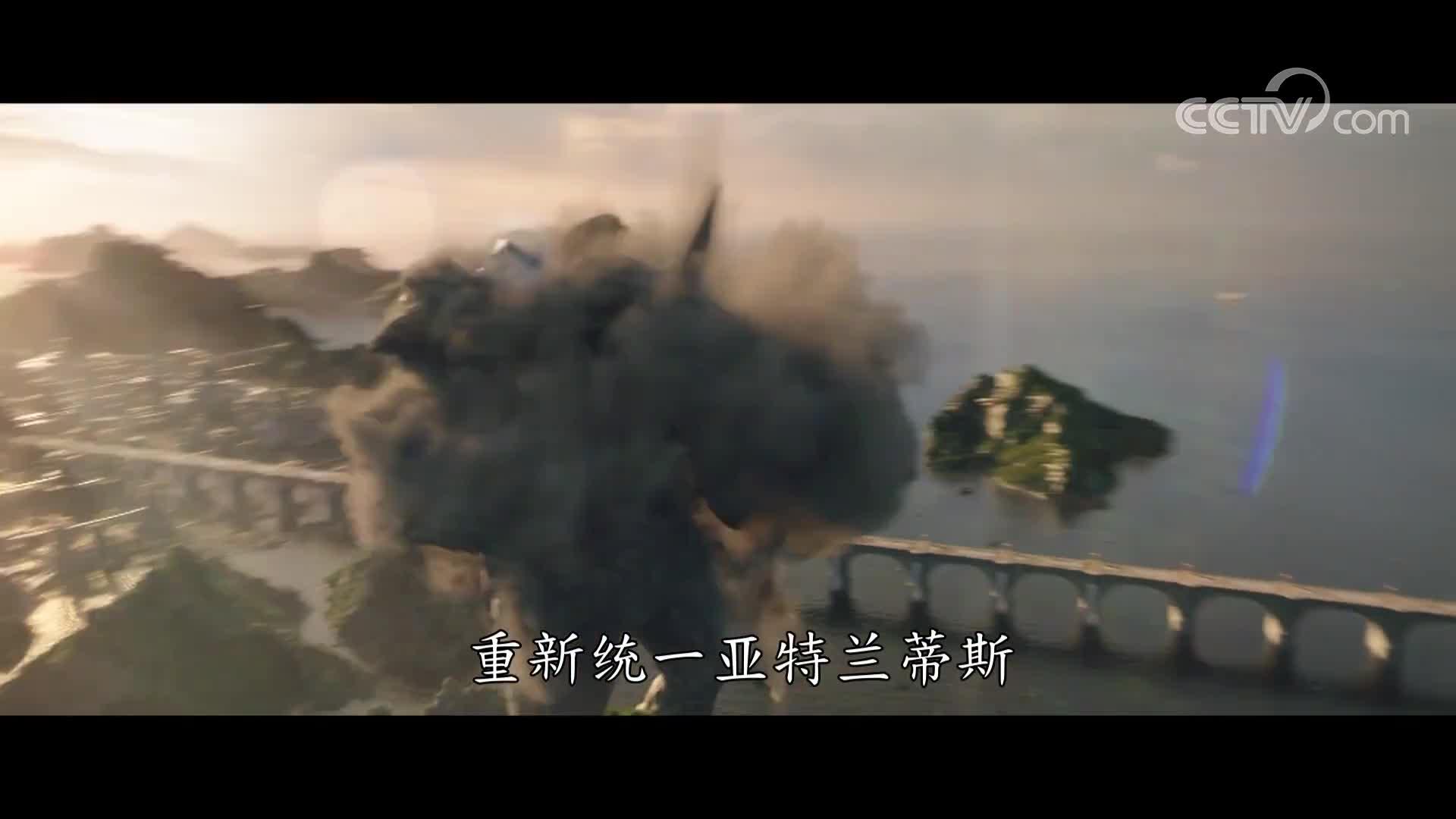 [视频]《海王》曝北美终极预告 超多新镜头见证王者崛起