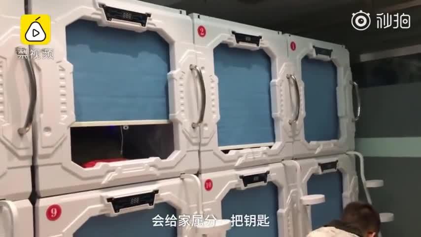 [视频]医院设太空舱胶囊休息室,患者家属免费