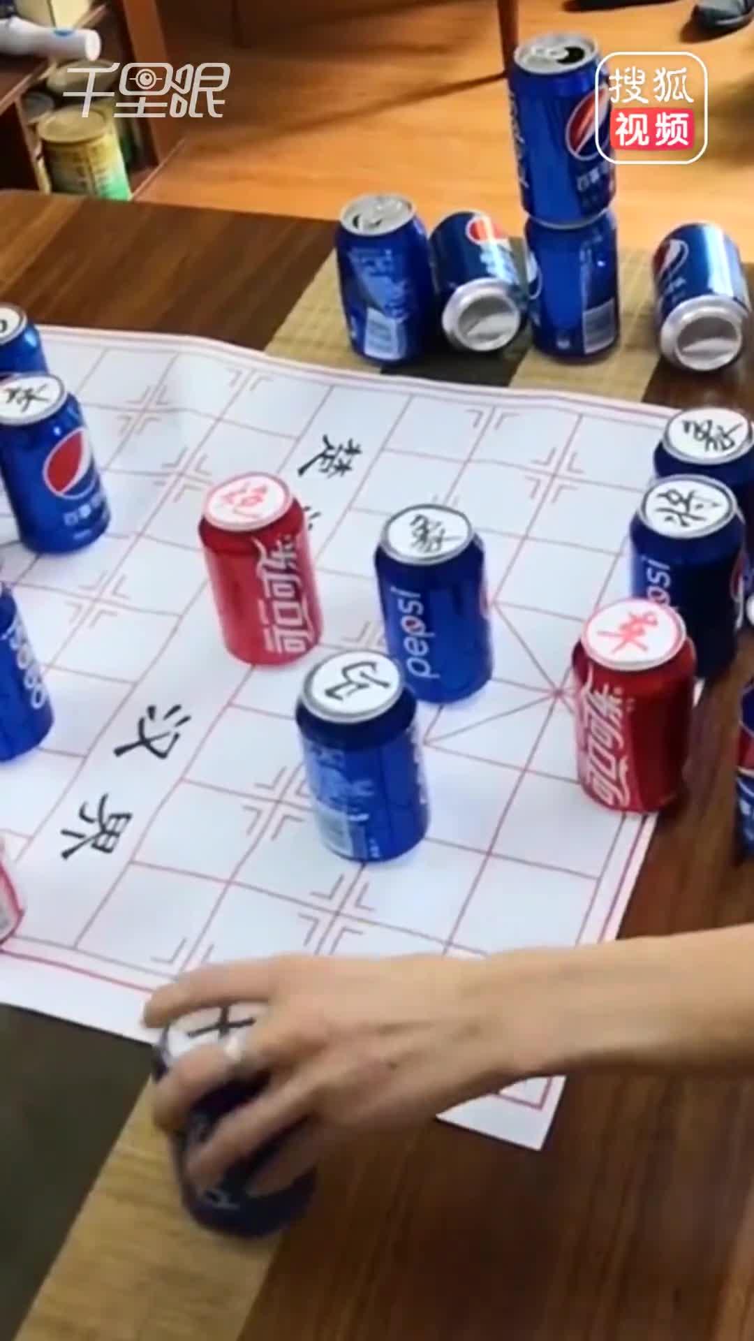 """[视频]两人玩""""可乐象棋""""输一子喝一罐:差点吐了"""