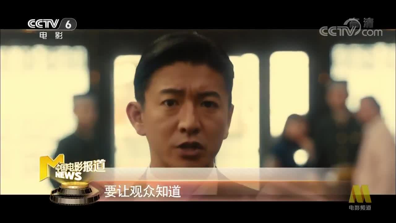 [视频]木村拓哉《假面饭店》首演刑警 奉献最短发型