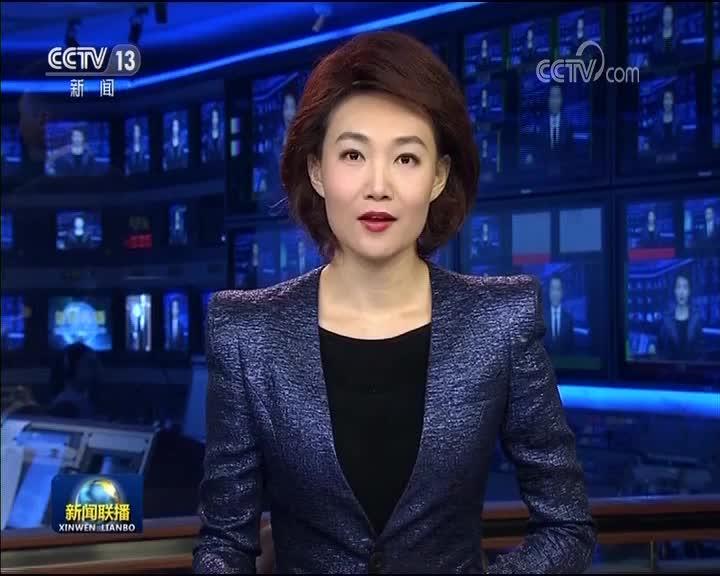 [视频]李克强会见吉尔吉斯斯坦总统