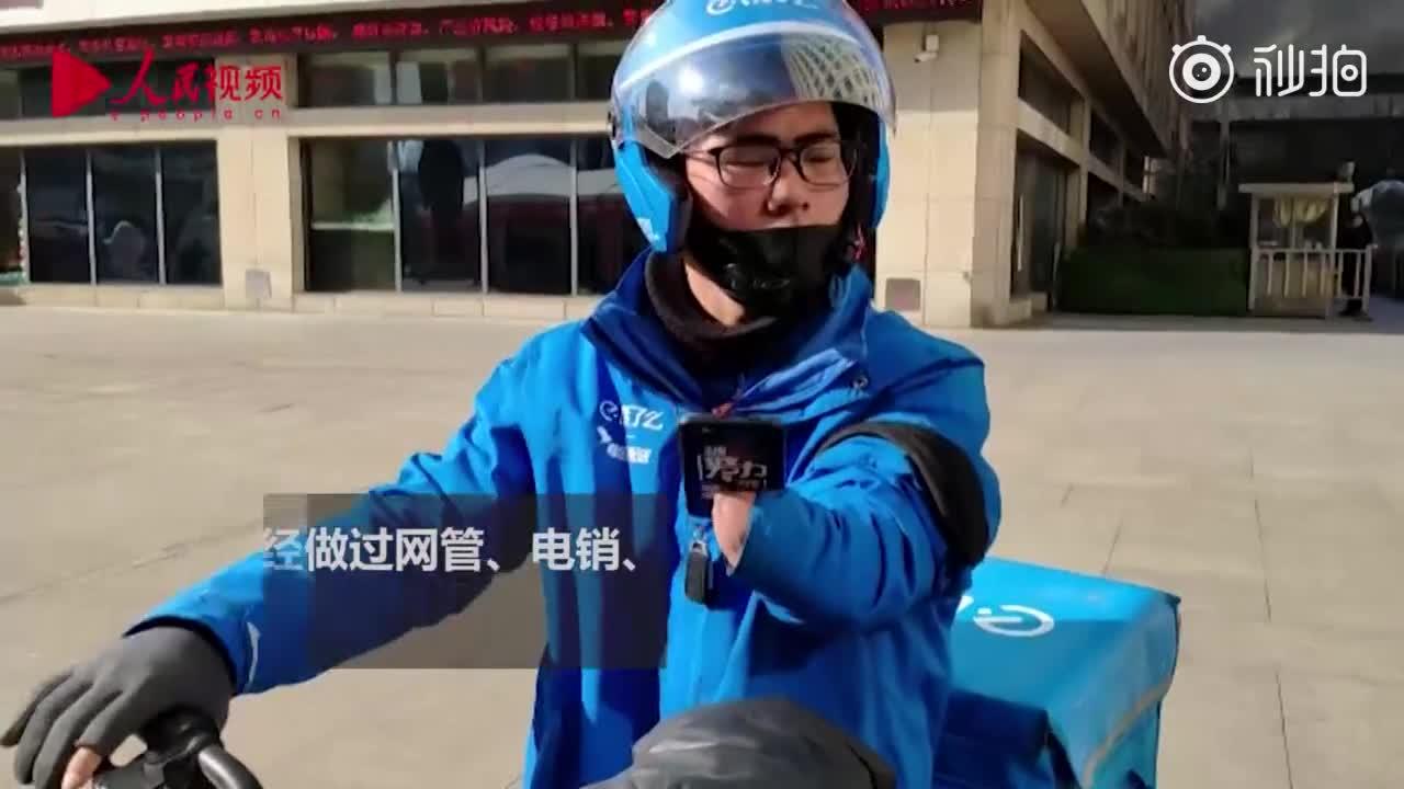 [视频]你努力的样子真帅!残疾小哥戴假肢送外卖 一天2万步一月900单