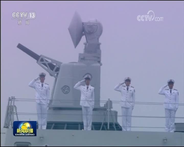 [视频]习近平出席庆祝人民海军成立70周年海上阅兵活动