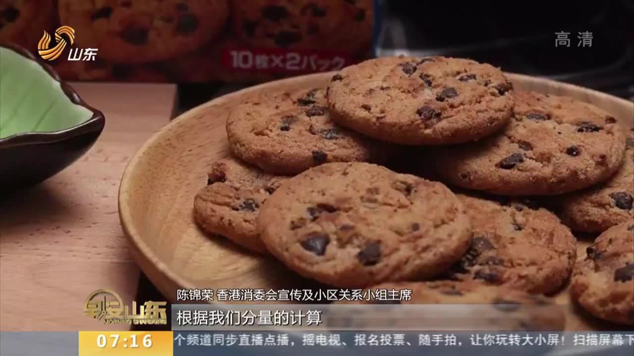 [视频]香港消委会:九成甜酥饼含基因致癌物