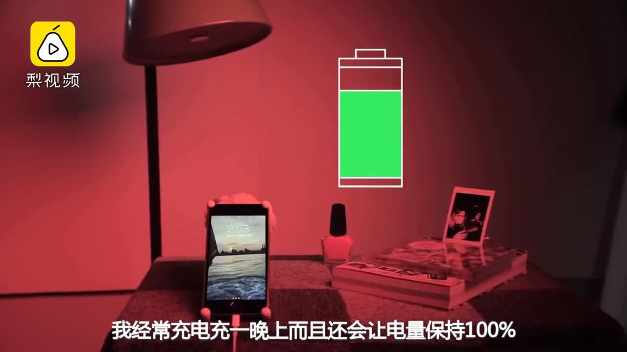 [视频]手机充电到100%,会伤害电池吗?