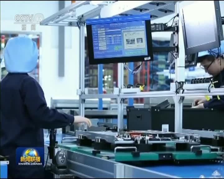 [视频]【支持民营企业在行动】工信部:进一步优化民营企业营商环境