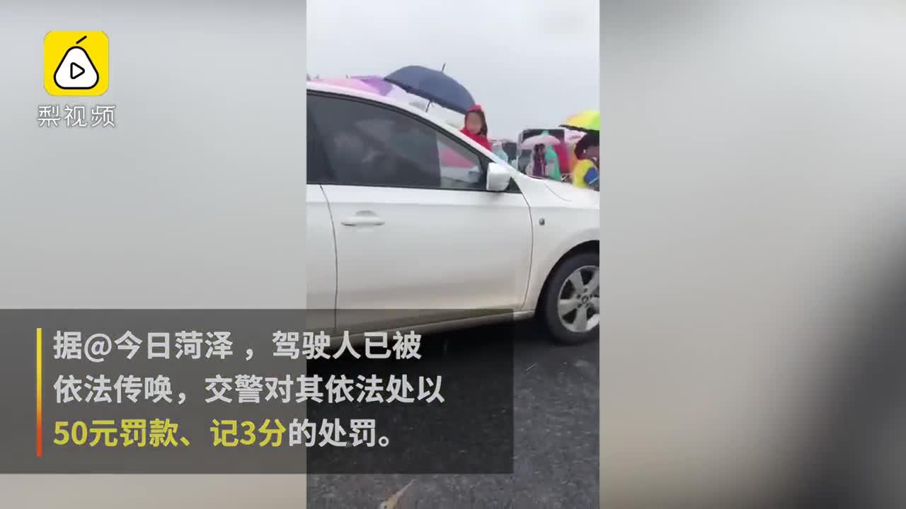 [视频]私家车抵孩子腿蹭出一条路!女司机落泪道歉