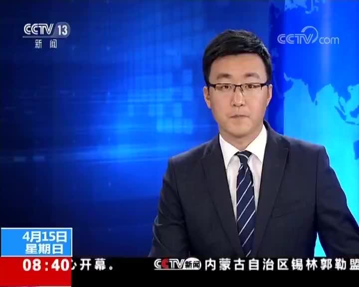 [视频]18省份集中收网 抓获嫌疑人42名