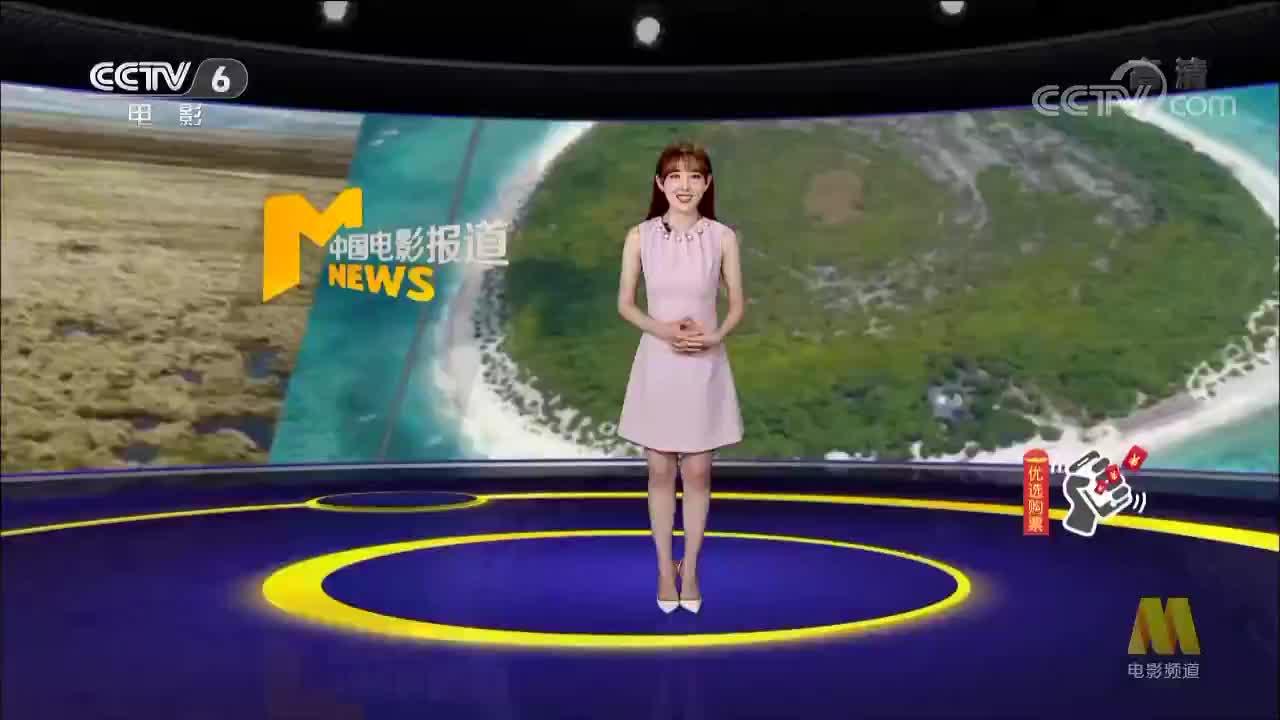 """[视频]《狂暴巨兽》主演互相夸赞 别样秀""""恩爱"""""""