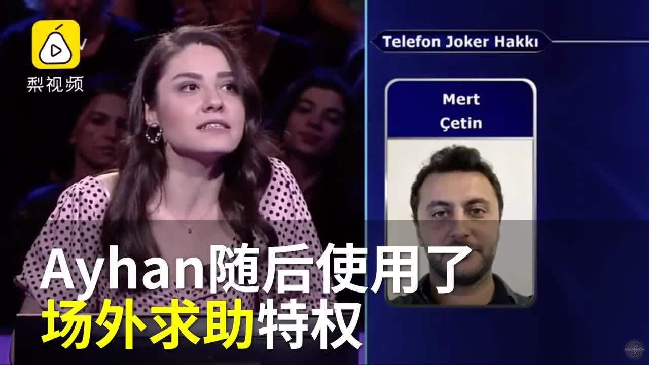"""[视频]答不出""""中国长城在哪国"""" 土耳其教育受拷问"""