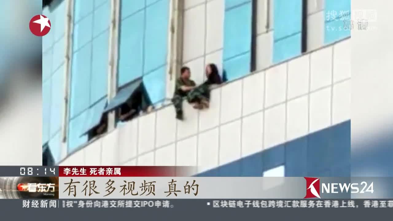 [视频]甘肃庆阳:女孩轻生跳楼 围观者起哄酿惨剧部分起哄者及视频发布者已被拘留