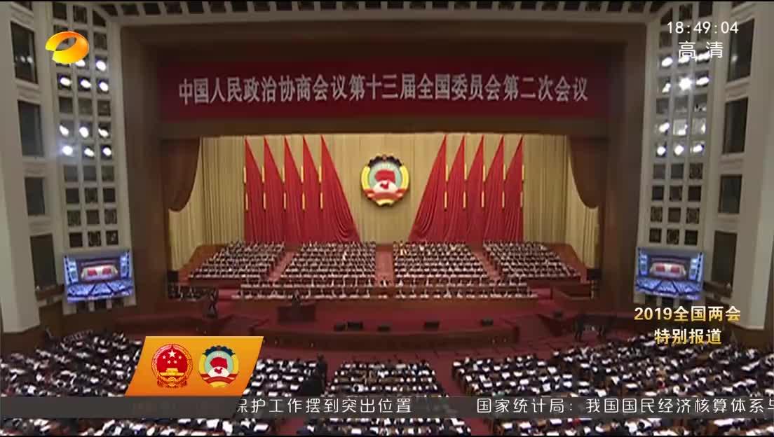 陈平:做好海外中国文化传播者