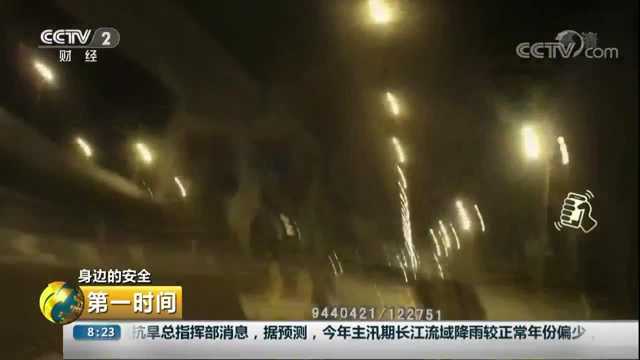 [视频]浙江宁波:终生禁驾司机屡教不改 醉驾冲卡被刑拘