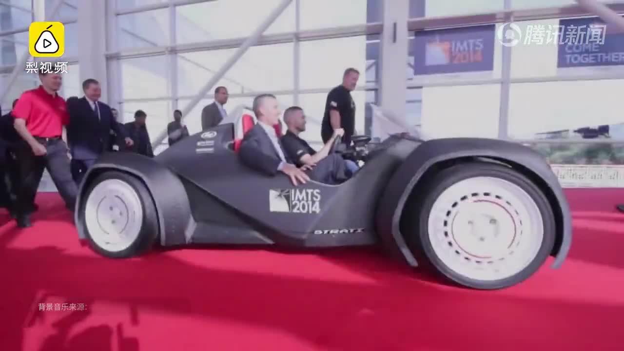 [视频]世上首款3D打印出来的电动车