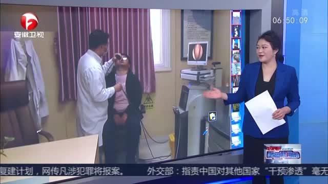 [视频]春季过敏性鼻炎进入多发期:鼻塞 流鼻涕不一定是感冒
