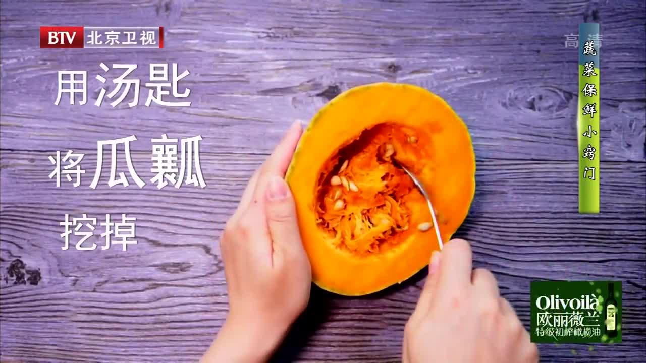 """[视频]智能""""微菜场""""登陆北京社区"""