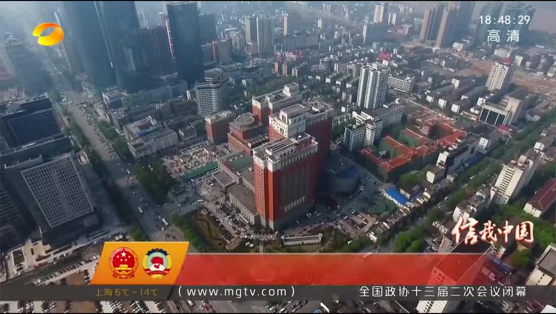 聂鹏举:定期体检应医保报销