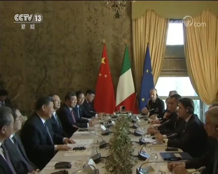 [视频]习近平同意大利总理举行会谈