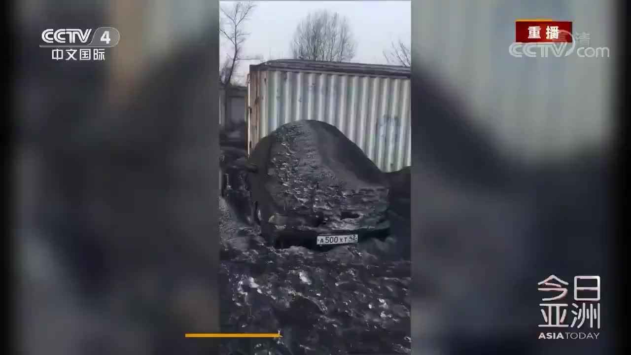 """[视频]西伯利亚下""""黑雪"""" 居民称宛如地狱"""