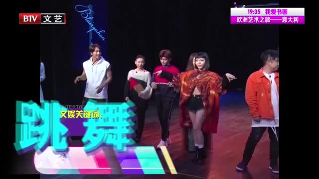 [视频]言承旭圆梦舞蹈秀