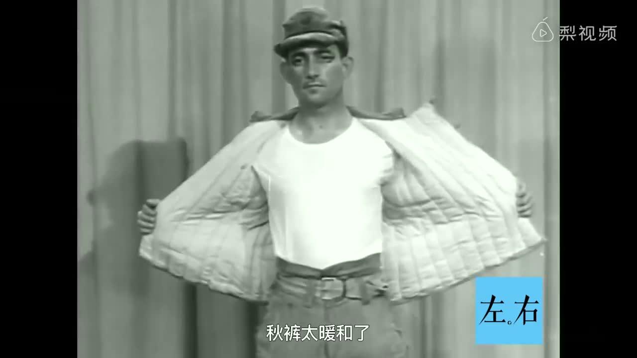 [视频]全世界只有中国人穿秋裤?