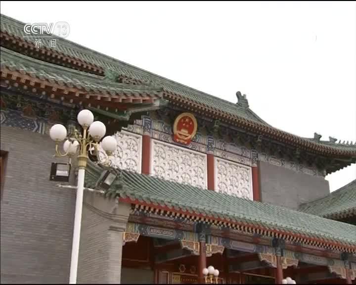 [视频]【央视快评】发扬五四精神 为实现中国梦不懈奋斗