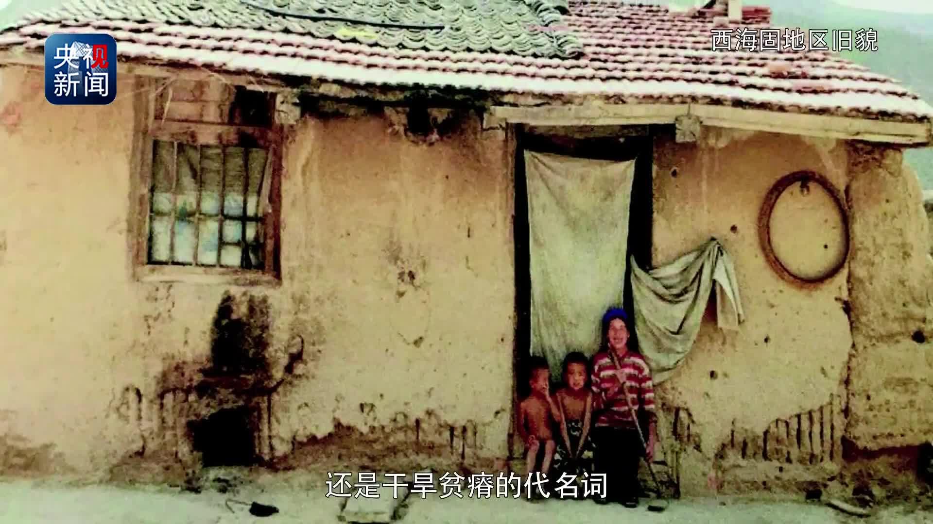 [视频]习近平引领宁夏走上脱贫之路