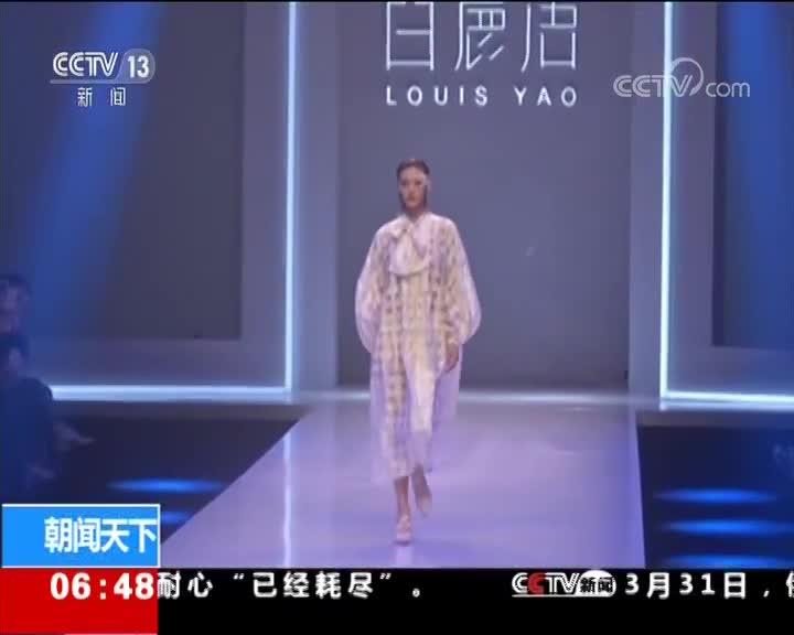 [视频]中国国际时装周 中国元素点亮传统时尚