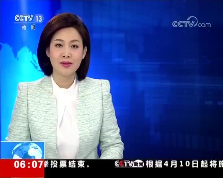 [视频]国家税务总局:严禁借减税降费服务乱收费