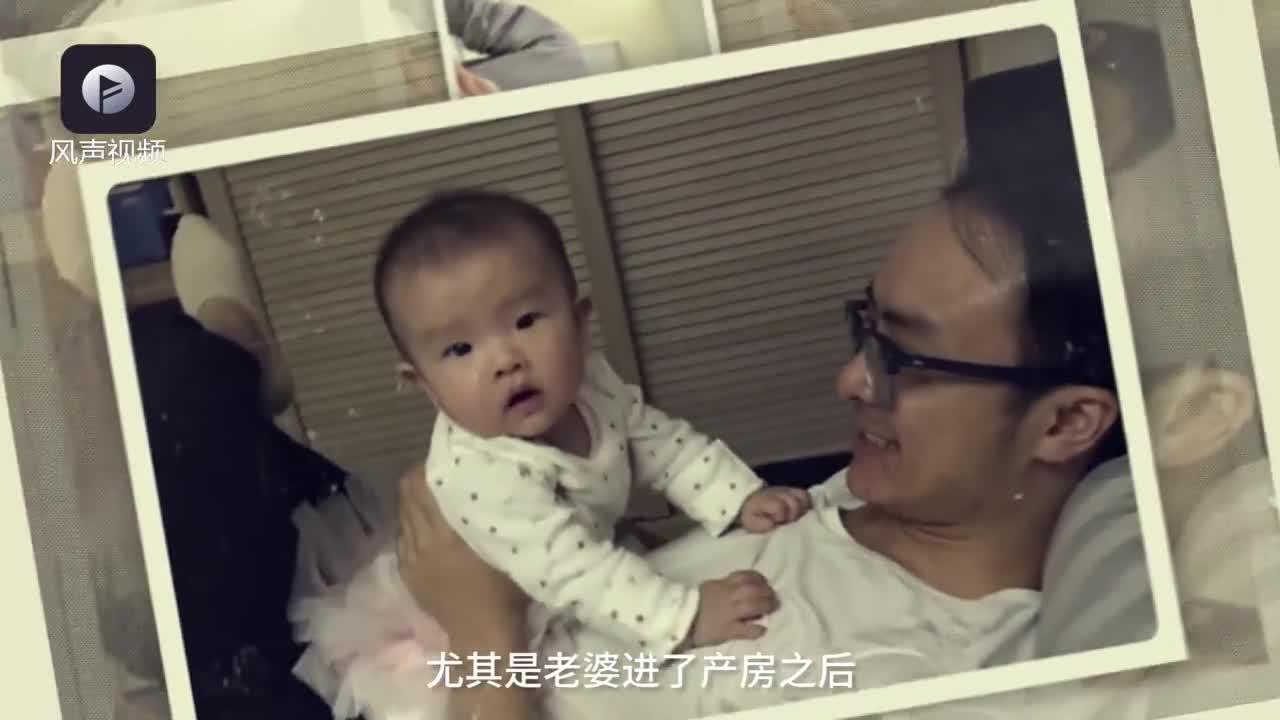 [视频]试管男婴长大成医生:培育试管婴儿