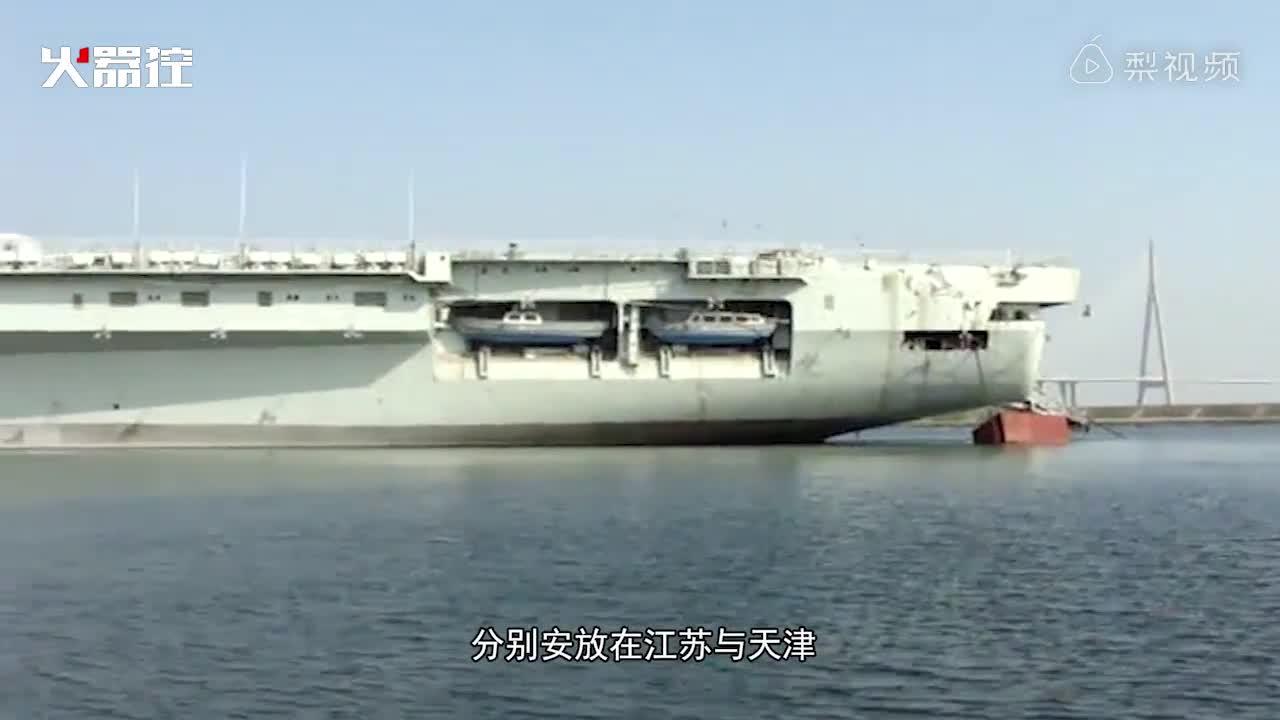 [视频]你知道吗?中国33年前就有了航母