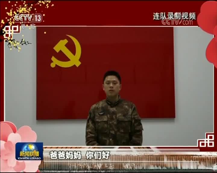 [视频]【新春走基层】爸妈 儿子回来看您啦
