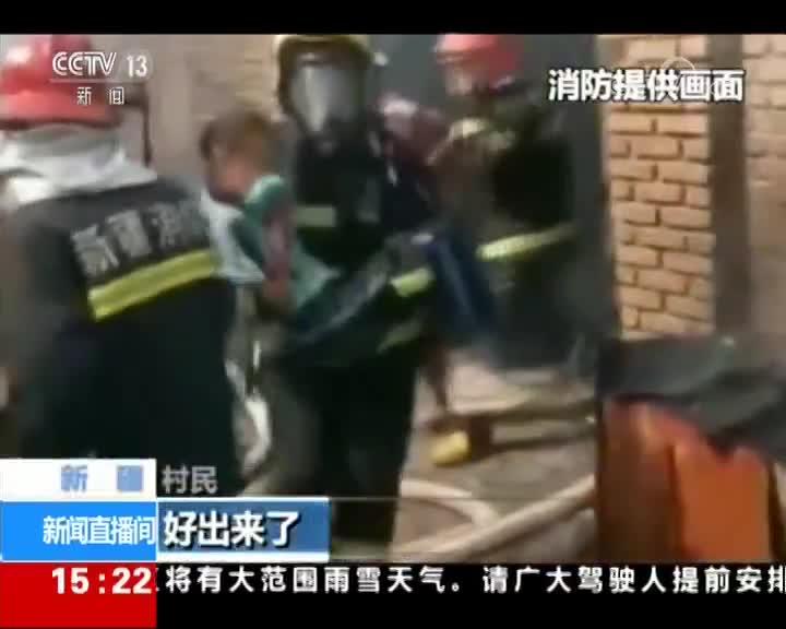 [视频]警惕火患 去年住宅火灾死亡人数占比近八成