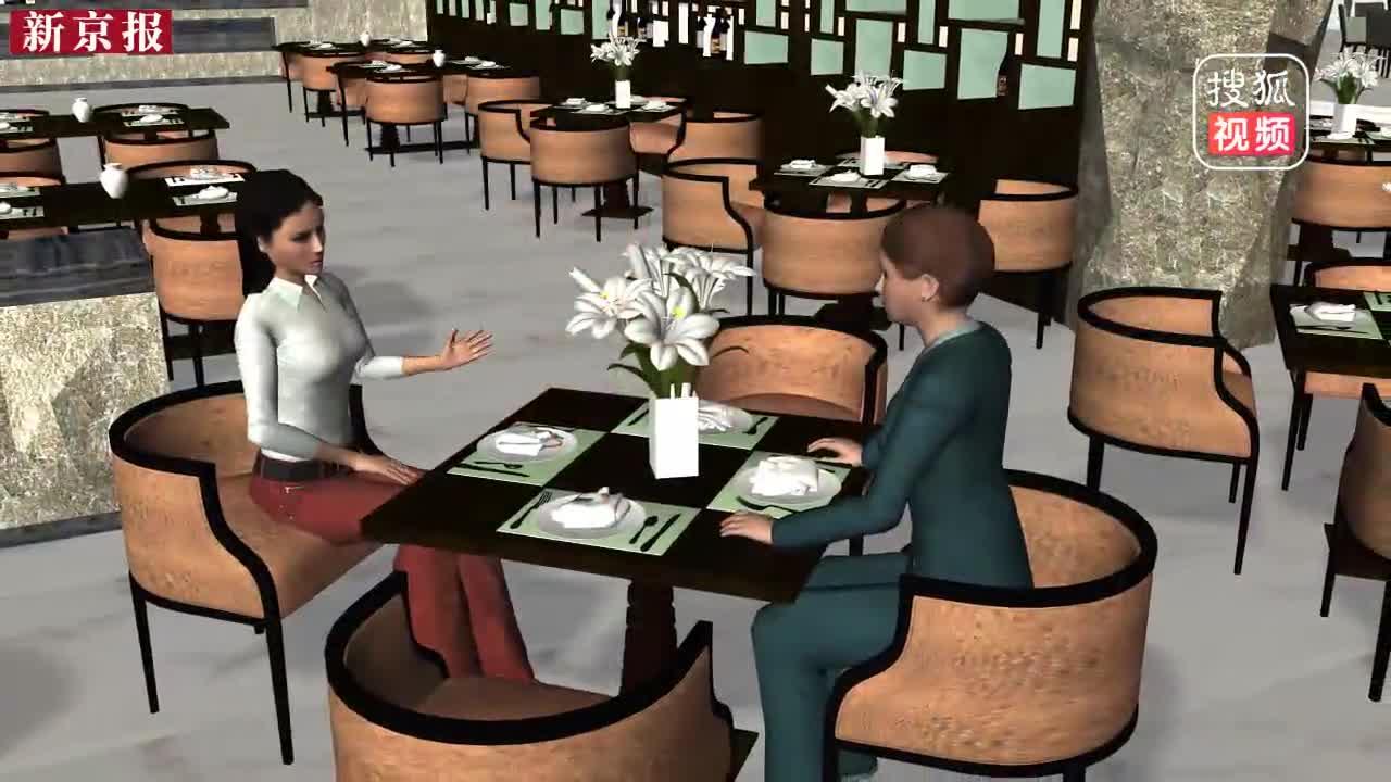 """[视频]荒唐!女子妒忌前夫晒新女友""""自导""""豪华婚礼涉诈骗罪入狱"""