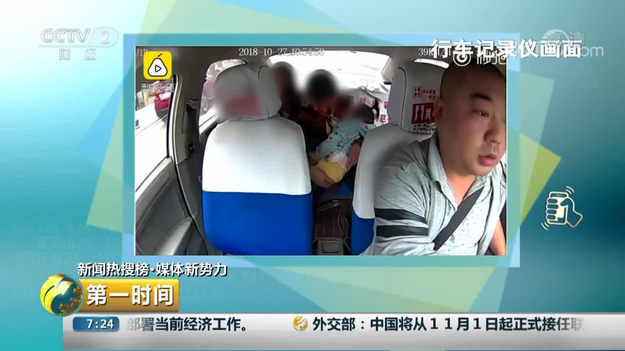 [视频]的哥为救人闯红灯 交警:免罚!