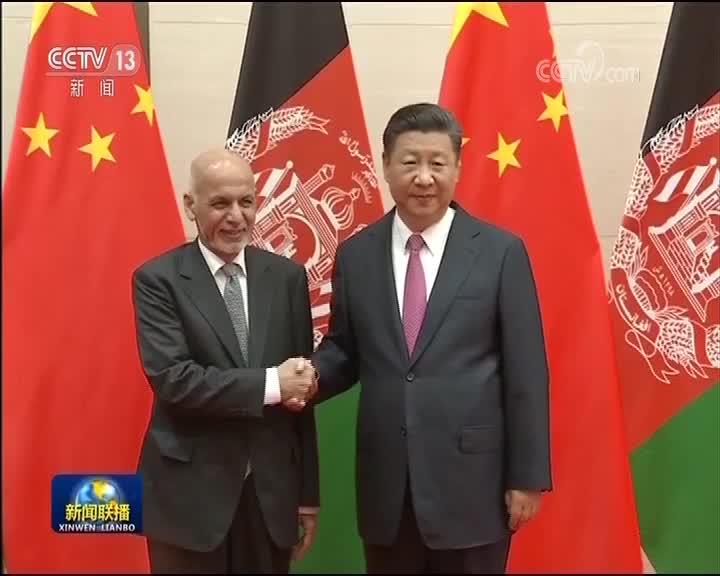 [视频]习近平会见阿富汗总统