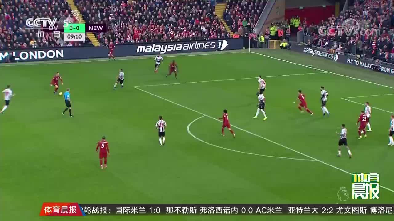 [视频]英超:利物浦4-0纽卡6分领跑 萨拉赫沙奇里建功