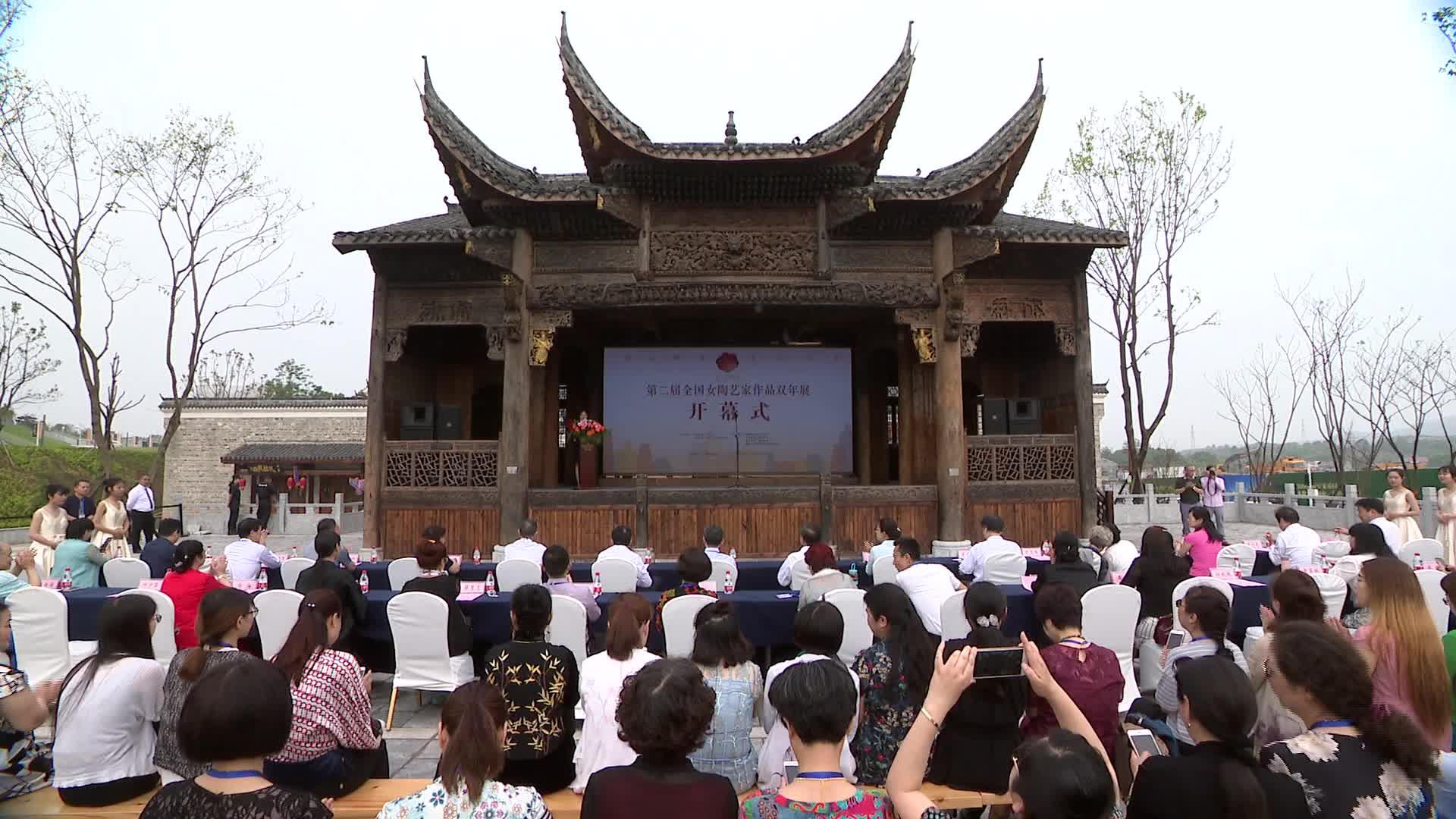 """瓷城盛开""""五月花"""" 全国女陶艺家作品双年展醴陵开幕"""