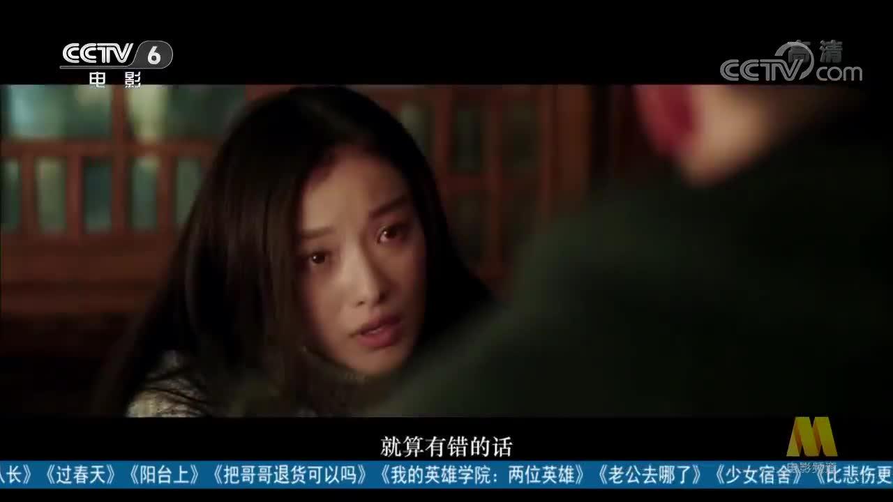 [视频]多部新片集中定档五一小长假