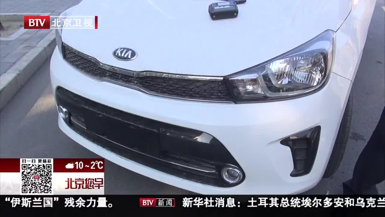 [视频]新车上路不挂牌 超分驾驶被处罚