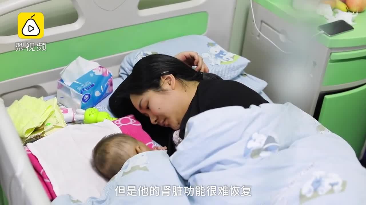[视频]半岁儿灌肠退热,脏器受损急性肾衰