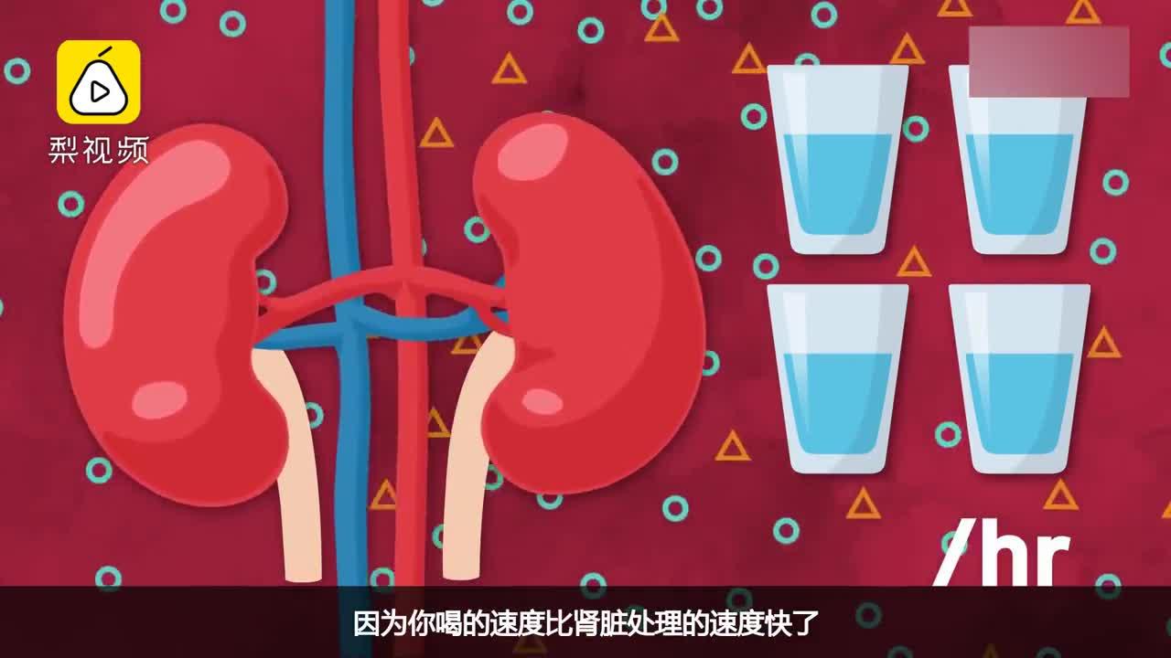 [视频]长知识!喝水也会中毒甚至死亡?
