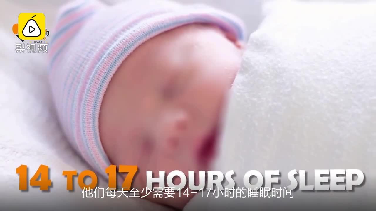 [视频]人在不同年龄段,最佳睡眠时间是?